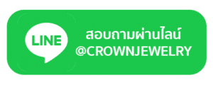 Line:CrownJewelryofficial